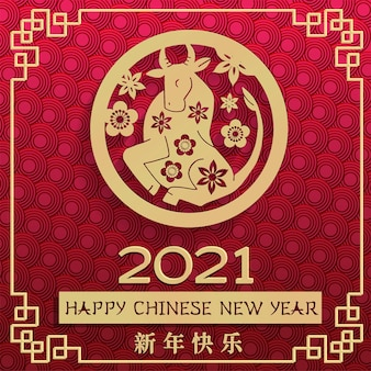 Chinese new year  year of the ox, bull character with golden round border on red traditional background.