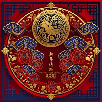 Chinese new year year of the ox with craft style