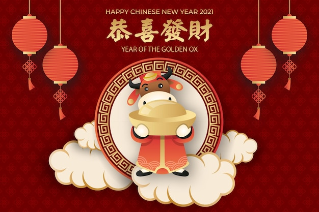 Chinese new year, year of the ox