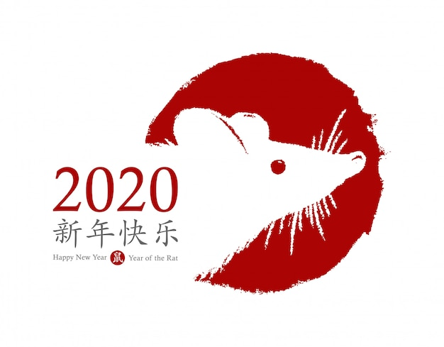 Chinese new year , year of the rat.