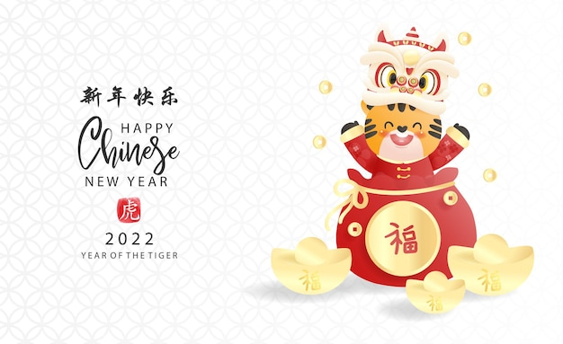 Chinese new year. the year of the tiger. celebrations  with cute tiger and money bag. chinese translation happy new year.  illustration.