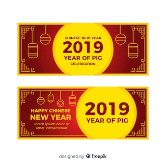 Chinese new years celebration banners with lamps