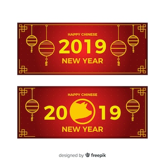 Chinese new years celebration banners with pig