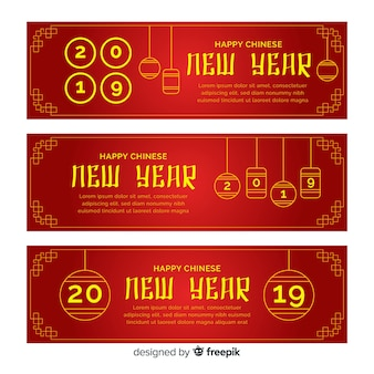 Chinese new years celebration banners