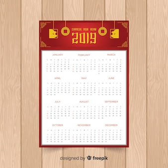 Chinese new years celebration calendars with pig