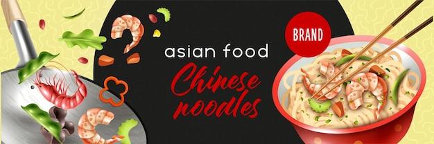 Tagliatelle cinesi per banner orizzontale di piatti wok saltati in padella
