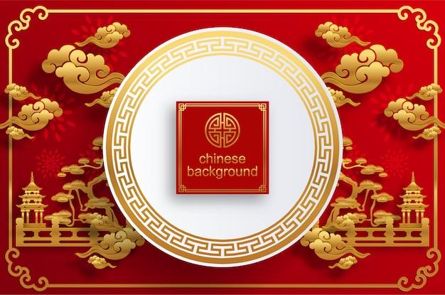 Chinese oriental wedding background