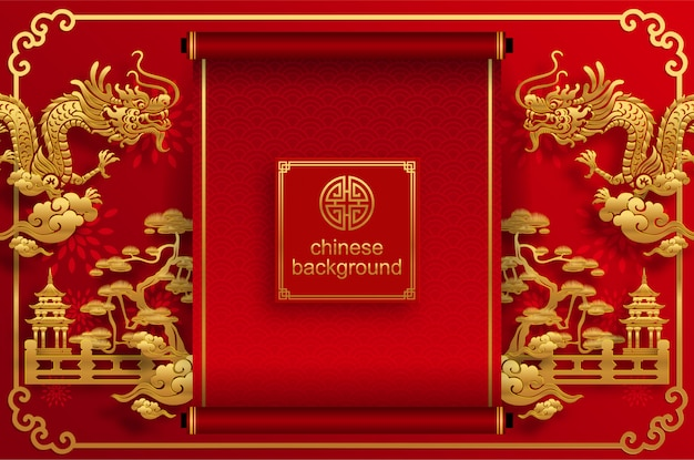 Chinese oriental wedding background