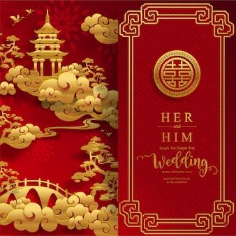 紙の色の背景に美しい模様を持つ中国東洋の結婚式招待状カードのテンプレート。