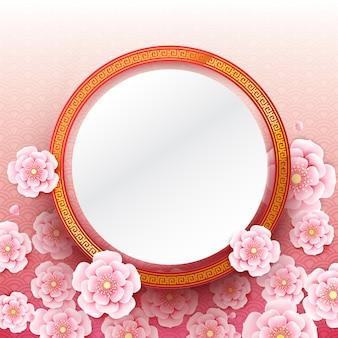 Китайский цветок сливы в традиционном художественном стиле