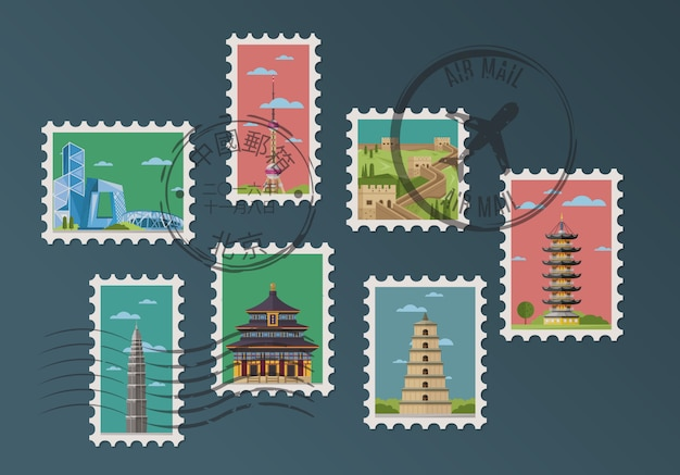 Chinese postage stamps and postmarks
