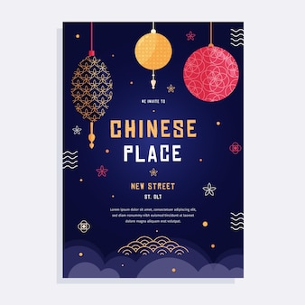 Chinese poster template with illustrations