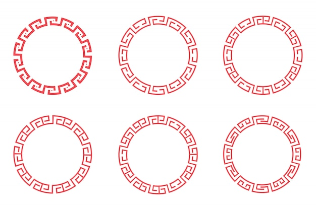 Дизайн вектора китайского красного круга установленный на белой предпосылке.