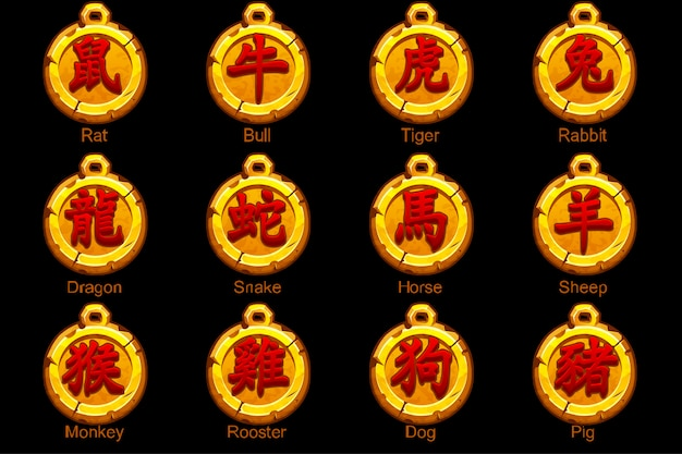 Chinese red zodiac signs hieroglyphs on gold medallion. rat, bull, tiger, rabbit, dragon, snake, horse, ram, monkey, rooster, dog, boar. vector golden amulet icons on a separate layer.