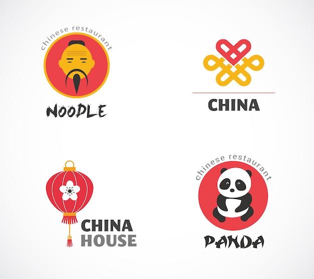 中華料理店とコーヒーショップのロゴ