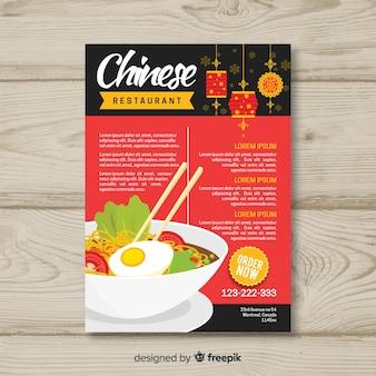 Chinese restaurant brochure template
