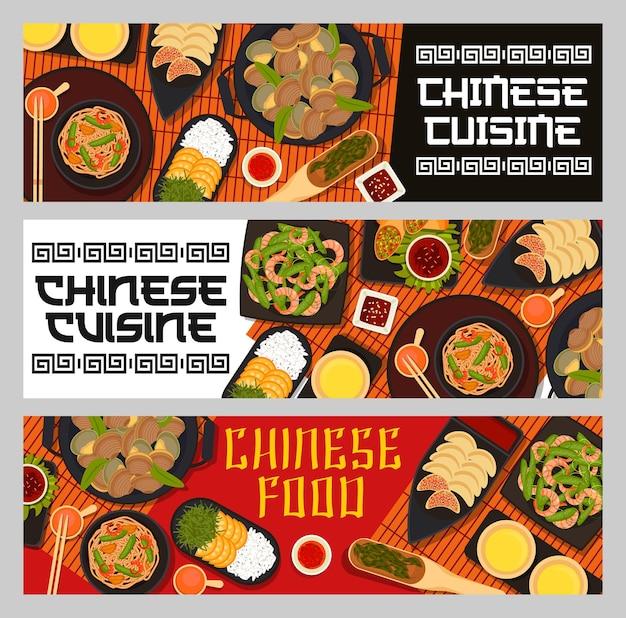 중국 레스토랑 식사 및 요리 배너입니다. 해산물 팬 볶음 국수, 중국 차, 튀긴 만두, 조개, 새우, 오렌지 생강 쌀, 간장을 곁들인 스프링롤, 해초 샐러드 벡터