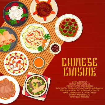 Chinese restaurant menu cover with asian cuisine food. seafood, vegetable, meat and fish dishes, rice noodles with beef, shrimp spring rolls and stuffed cucumbers, radish salad, chilli sauce