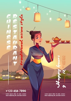 Chinese restaurant poster with waitress on village street with traditional asian houses and mountain