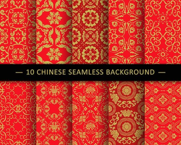 Китайская коллекция бесшовные фоновый узор