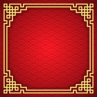 Китайский бесшовные модели с золотой рамкой. красные и золотые китайские облака традиционный орнамент