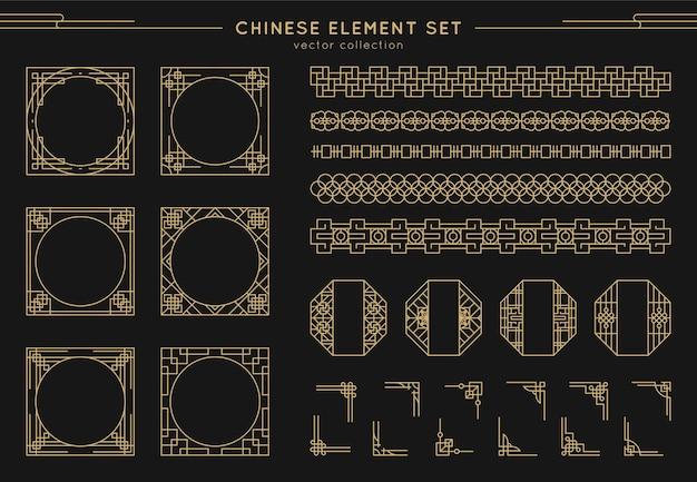 테두리, 프레임, 패턴, 고립 된 매듭의 중국 세트