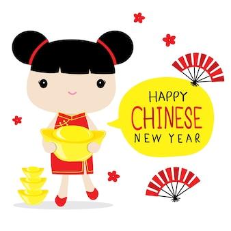 Chinese sister cute cartoon vector