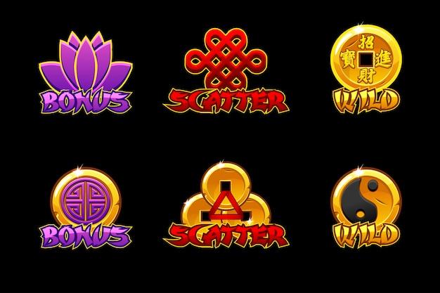 中国のスロットアイコン。ワイルド、ボーナス、スキャッターのアイコン。ゲーム、スロット、ゲーム開発。