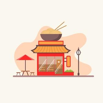 Chinese Street Restaurant Illustration