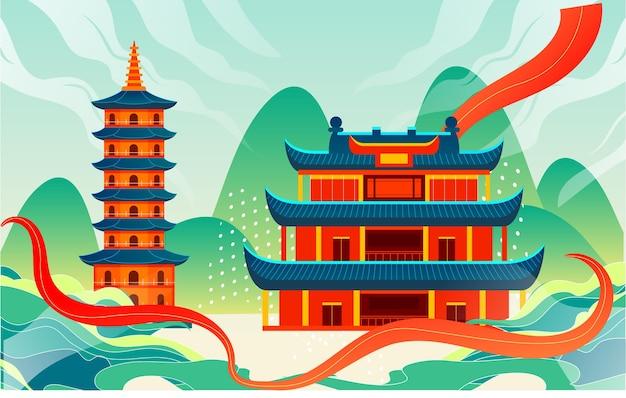 長沙のランドマーク観光の中国風古代建築都市景勝地イラスト