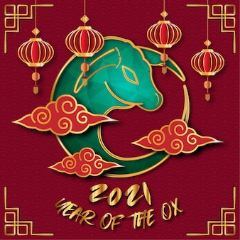 Китайский стиль с новым 2021 годом. поздравительная открытка 2021 года. абстрактный фон. 2021 фон баннера.