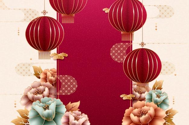 中国風のペーパーアートの赤い提灯と牡丹の背景