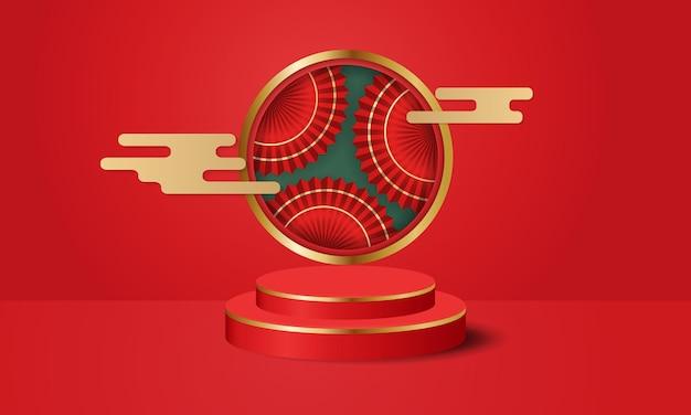 金色の雲と赤い東洋の扇風機で飾られた中国風の表彰台ステージディスプレイ