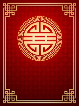 Китайский шаблон