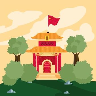 야외에서 중국 사원