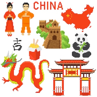 Chinese tradition elements icons set. pixel art 80s style.