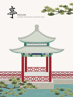 물 소나무에 중국 전통 건축 건물 파빌리온 프리미엄 벡터
