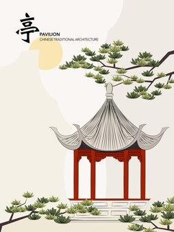 중국 전통 건축 건물 파빌리온 일몰 소나무 프리미엄 벡터