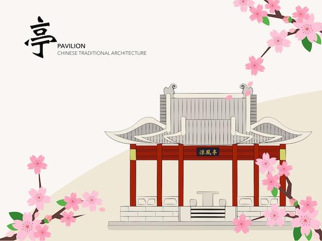 중국 전통 건축 건물 돌 파빌리온 분홍색 벚꽃