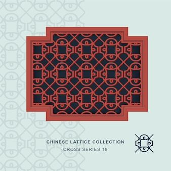 丸い十字の中国の窓の網目模様のクロスフレーム