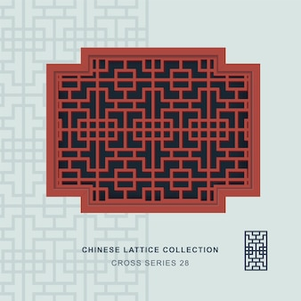 Chinese window tracery cross frame of square geometry
