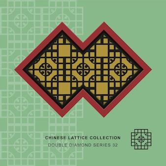 둥근 모서리의 중국 창 트레이 서리 더블 다이아몬드 프레임