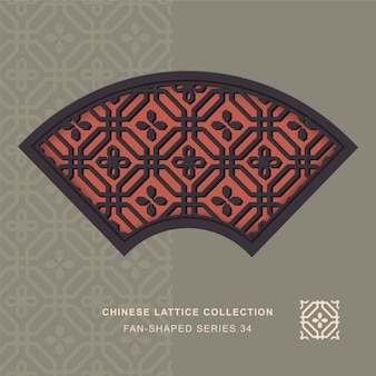 Chinese window tracery fan shaped frame of octagon flower