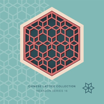 星の花の中国の窓の網目模様の六角形のフレーム