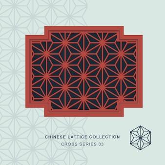 별 꽃의 중국 창 트레이 서 리 격자 크로스 프레임 시리즈.