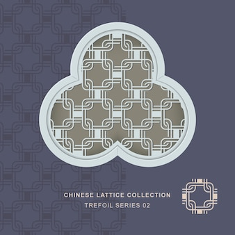 Chinese window tracery lattice trefoil frame of cross square.