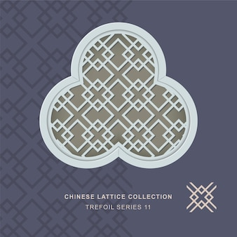 Chinese window tracery lattice trefoil frame of diamond cross Premium Vector