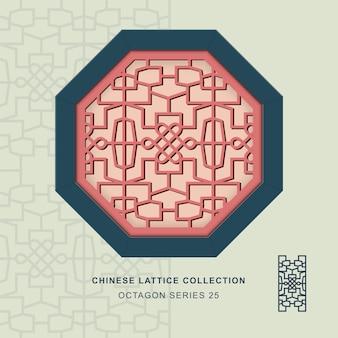 매듭 라인의 중국 창 트레이 서리 팔각형 프레임