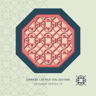 丸い十字の中国の窓の網目模様の八角形のフレーム