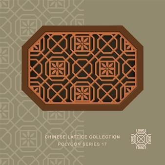 Китайская оконная ажурная многоугольная рамка из многоугольного цветка